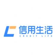 信用生活(广州)智能科技有限公司