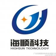 海顺科技(上海)有限公司