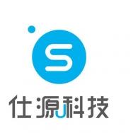 北京仕源科技有限公司