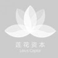 联创业(北京)资本管理有限公司