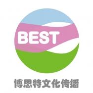 上海博思文化传播有限公司