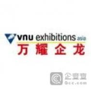上海万耀企龙展览有限公司