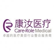 上海康汝医疗器械有限公司