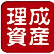 上海理成资产管理有限公司