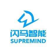上海闪马智能科技有限公司