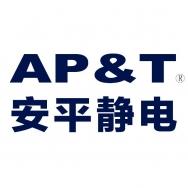 上海安平静电科技有限公司