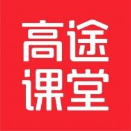 西安高途云集教育科技有限公司