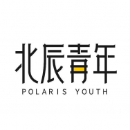 北辰青年(深圳)教育科技有限公司
