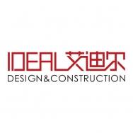 北京艾迪尔建筑装饰工程股份有限公司上海第一分公司