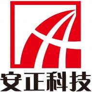 浙江安正科技股份有限公司