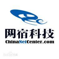 网宿科技股份有限公司