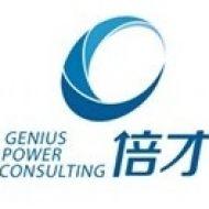 杭州倍才企业管理有限公司
