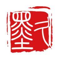 上海久墨网络科技有限公司