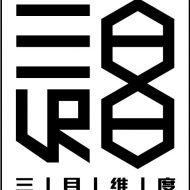 苏州三目维度数字科技有限公司