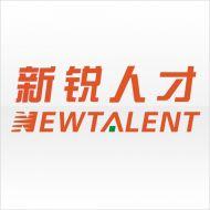 上海新锐人才咨询有限公司