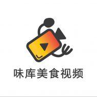 北京味库文化传播有限公司