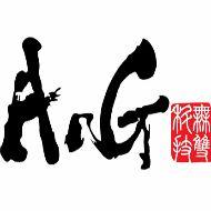北京安与极信息技术有限公司