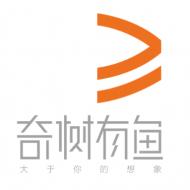 东阳奇树有鱼文化传媒有限公司北京分公司
