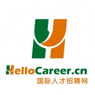 猎俊人力资源(上海)有限公司