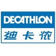 迪卡侬(上海)体育用品电子商务有限公司