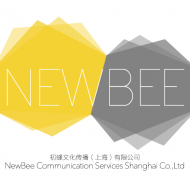 初蜂文化传播(上海)有限公司