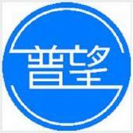 普望(上海)信息咨询有限公司