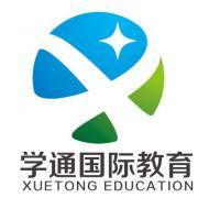 上海渊学通教育科技有限公司