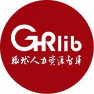 氢云(上海)企业管理咨询有限公司