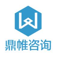 北京鼎帷管理顾问有限公司