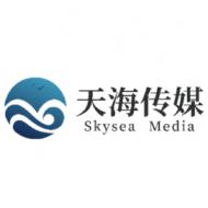 南京海仞文化传媒有限公司北京分公司