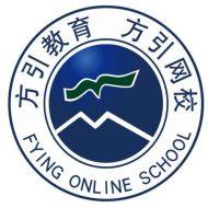 北京方引天下教育科技有限公司