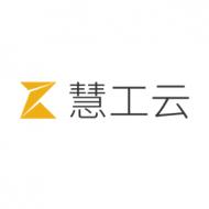 苏州慧工云信息科技有限公司