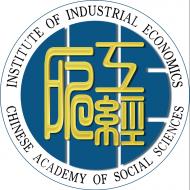 中国社会科学院工业经济研究所
