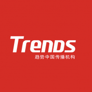 趋势纵横(北京)文化传播有限公司