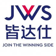 中人华信人力资源管理顾问(北京)有限公司