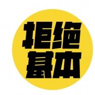 上海走慎信息科技有限公司