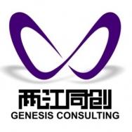 两江同创(北京)科技发展有限公司