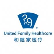 广州市和睦家越秀门诊部有限公司