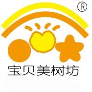 上海睿取教育信息咨询有限公司