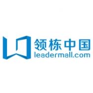 上海领栋企业管理咨询有限公司
