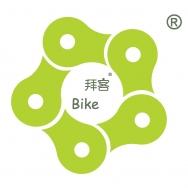广州市海珠区拜客绿色出行宣传活动中心