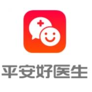 平安健康互联网股份有限公司