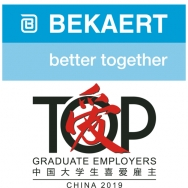 贝卡尔特管理(上海)有限公司