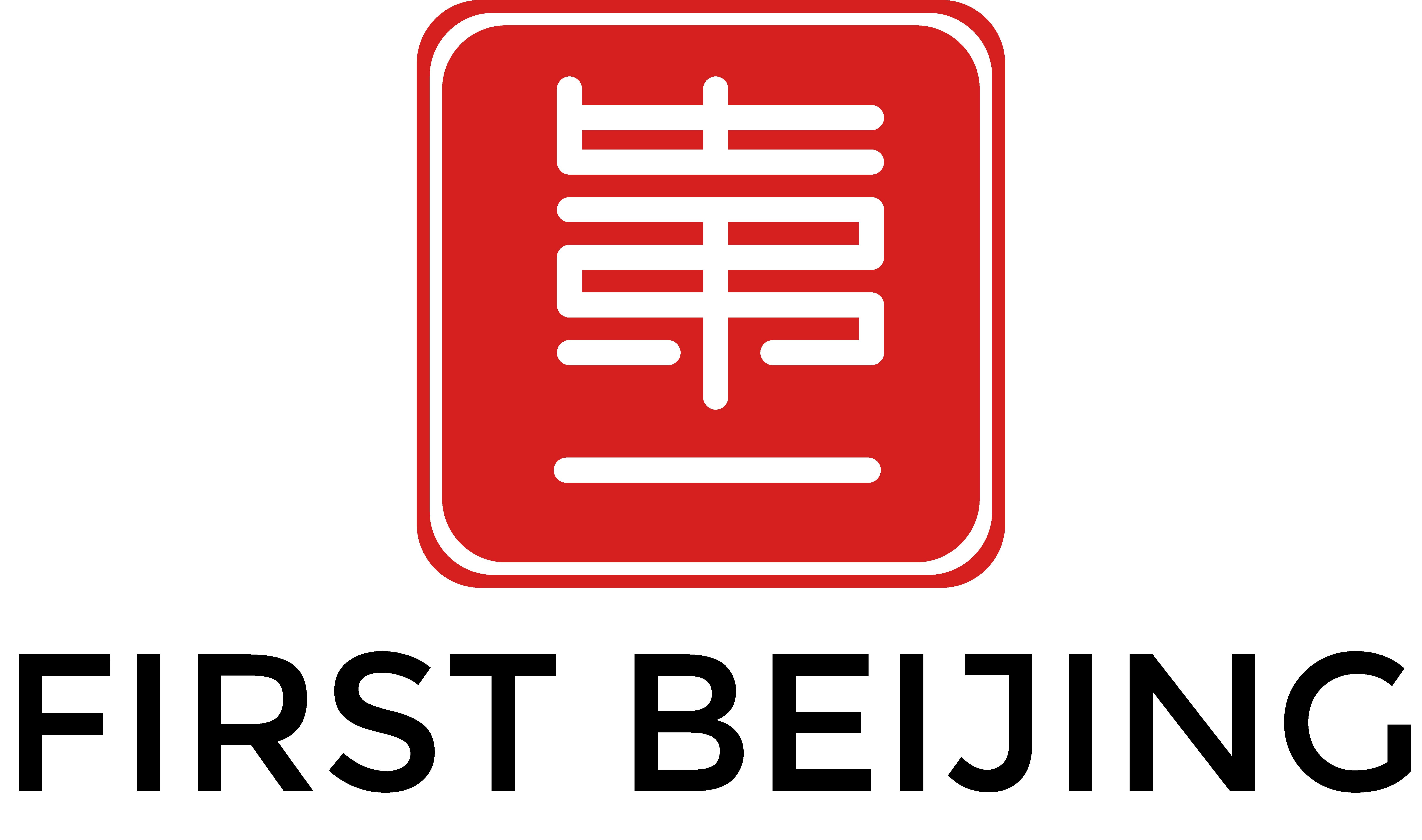 第一京广投资咨询(深圳)有限公司