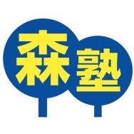 上海森塾教育培训有限公司