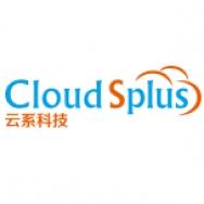 上海云系信息科技有限公司