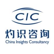 灼识投资咨询(上海)有限公司