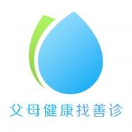 善诊(上海)信息技术有限公司