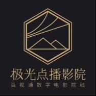 上海萤案信息科技有限公司