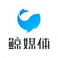 北京深海巨鲸信息科技有限公司